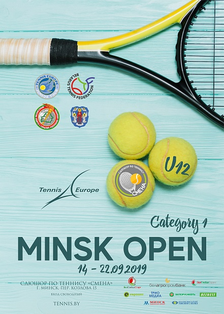 14-22 СЕНТЯБРЯ. MINSK OPEN. Tennis Europe (U12, Категория 1)