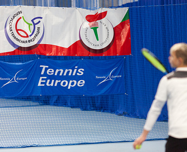 19 НОЯБРЯ. BelGlobal Cup (Tennis Europe, U16, Категория 3)