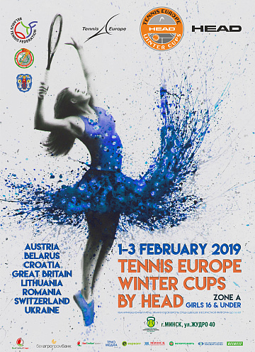 TENNIS EUROPE WINTER CUPS by Head. 1-3 февраля Минск принимает матчи Зоны А