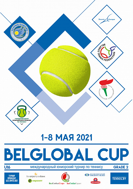 1-8 МАЯ | 2021 BELGLOBAL CUP (Tennis Europe, U16, Категория 2)